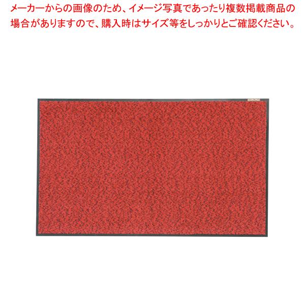ロンステップマット 900×1500mm 赤黒【 玄関入口用マット 】 【厨房館】