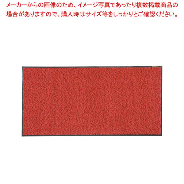 ロンステップマット 900×1800mm 赤黒【 玄関入口用マット 】 【厨房館】