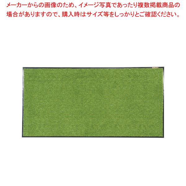 ロンステップマット 900×1800mm 緑【 玄関入口用マット 】 【厨房館】