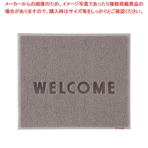 3M 文字入マット WELCOME グレー【 玄関入口用マット 】 【厨房館】