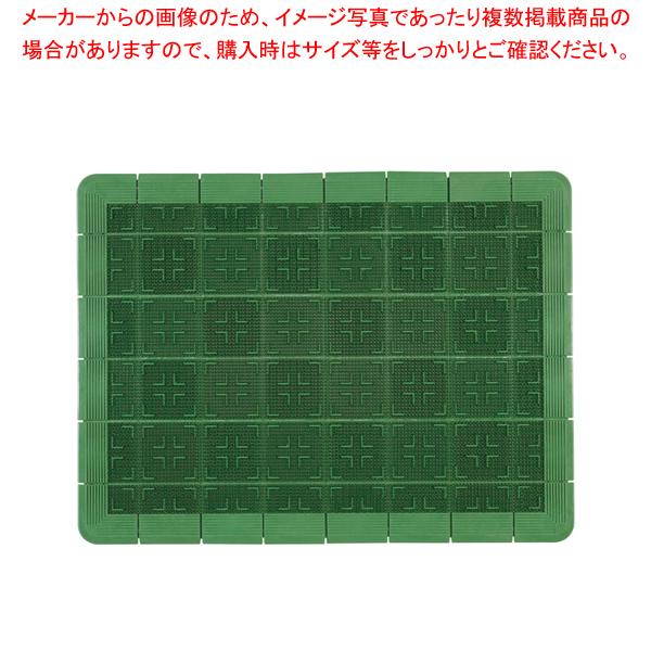 クロスハードマット 900×1200mm 緑【 玄関入口用マット 】 【厨房館】