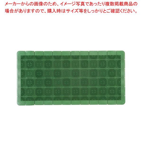 クロスハードマット 900×1800mm 緑【 玄関入口用マット 】 【厨房館】
