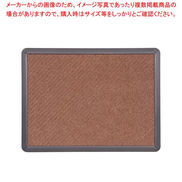 消毒マットセット 900×1200 茶【ECJ】【玄関入口用マット 】