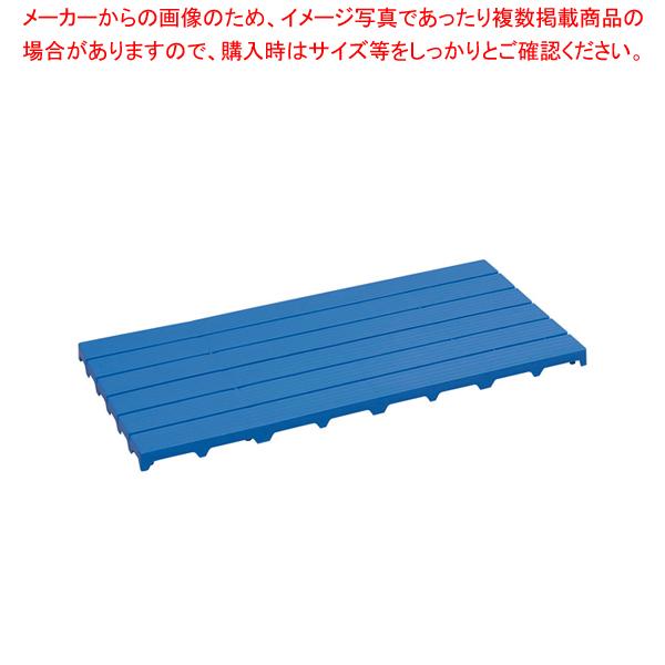 PEサンスノコ(ブルー) #1260(4枚入)【 マット 】 【厨房館】