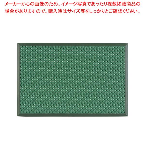 レジ用マット バイオクッション VC-1 490×740×H10【 玄関入口用マット 】 【厨房館】