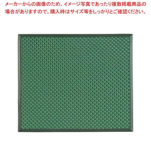 レジ用マット バイオクッション VC-2 590×690×H10【 玄関入口用マット 】 【厨房館】