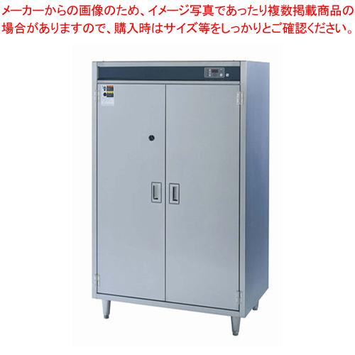 クリーンロッカー(衣類用) FSCR1260【 メーカー直送/代引不可 】 【厨房館】