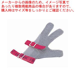 ニロフレックス メッシュ手袋3本指 M M3(赤)【厨房館】【特殊手袋 】