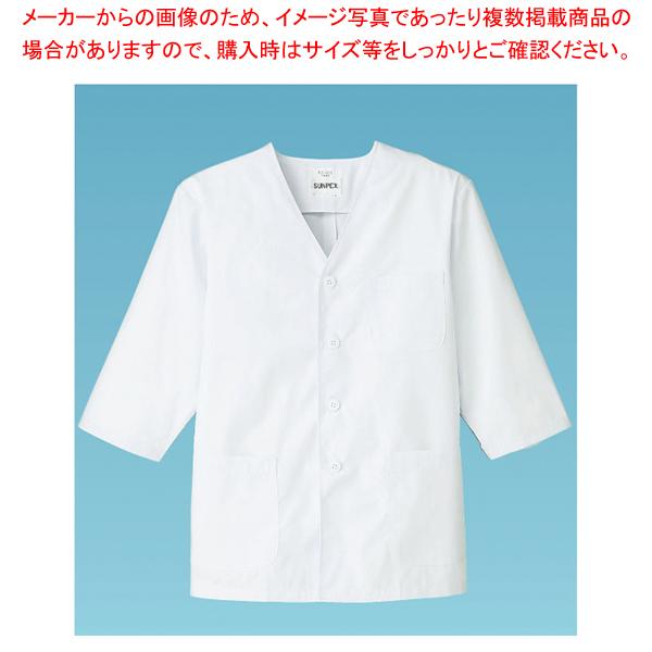 男性用調理衣 七分袖 FA-323 L【ECJ】【調理衣 ユニフォーム 】