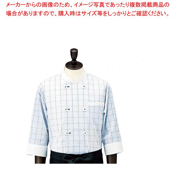 チェック コックシャツ・スタンドカラー SBK4101 ブルー LL【厨房館】【厨房用品 調理器具 料理道具 小物 作業 】