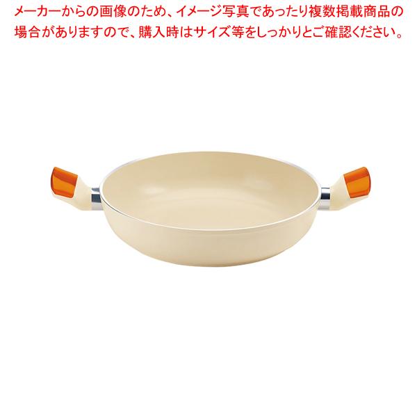 グッチーニIHセラミックコート浅型両手鍋 24cm2280.1045 OR【 両手鍋 IH IH対応 】 【厨房館】