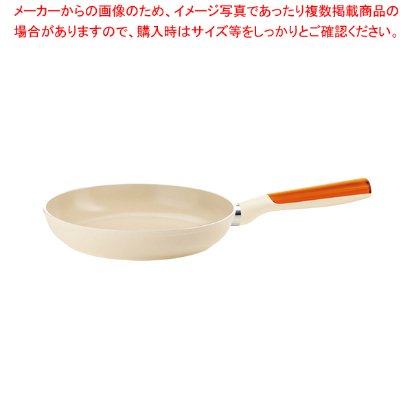 グッチーニIHセラミックコートフライパン 30cm2278.1345 OR【 フライパン 】 【厨房館】