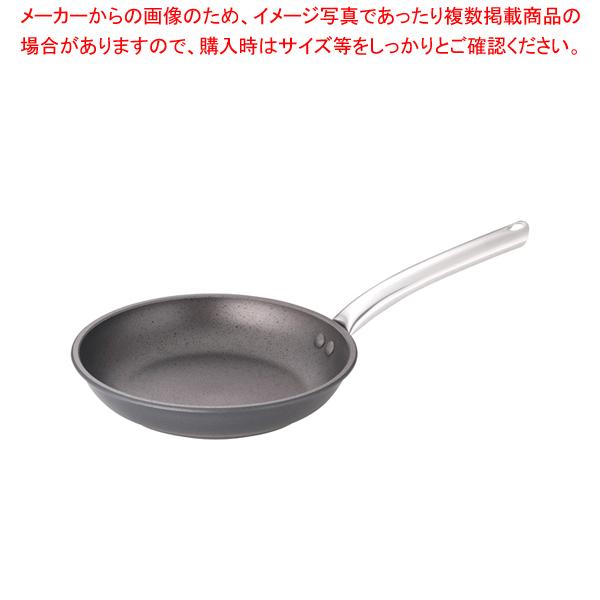 デバイヤーアルミエクストリームフライパン 8310.24 ノンスティック 【厨房館】