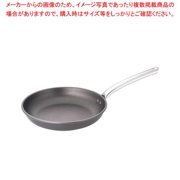 デバイヤーアルミエクストリームフライパン 8310.28 ノンスティック 【厨房館】