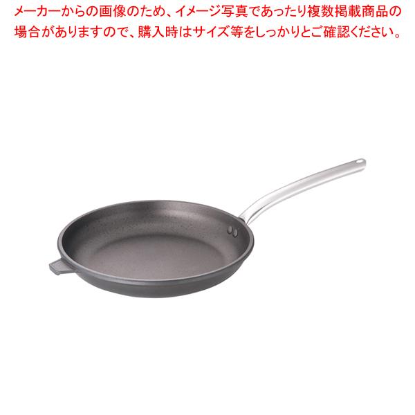 デバイヤーアルミエクストリームフライパン 8310.32 ノンスティック 【厨房館】