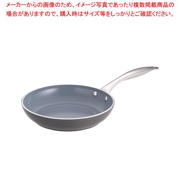 グリーンパン ベニス フライパン 24cm【 フライパン 】 【厨房館】