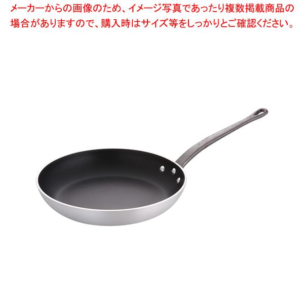 モービル シルバーストーン フライパン 9851.28 28cm 【厨房館】