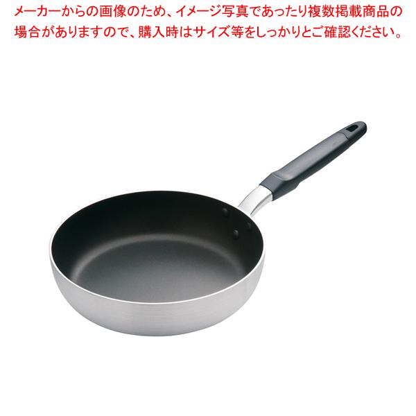 8-0103-0104 7-0104-0104 ADLL904 001-0004077-001 いい フライパン 業務用 おしゃれ 価格 新作続 ふらいぱん おしゃれフライパン ドリス アルミフライパン アルミパン アルミ製フライパン アルミ 厨房館 アルミ調理器具 おすすめ アルミニウム 24cm アルミのフライパン パスタフライパン 人気のフライパン