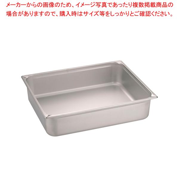 KINGO ステンレス ホテルパン 21150 2/1×150mm 【厨房館】