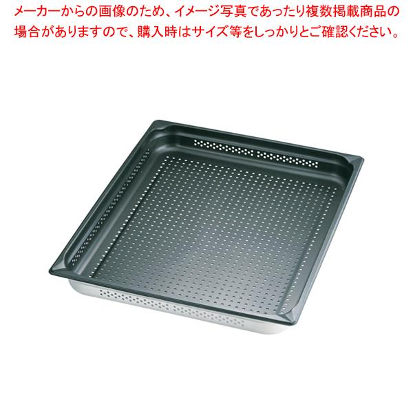 KINGO ノンスティック穴明ホテルパン 21065PFS 2/1×65 【厨房館】