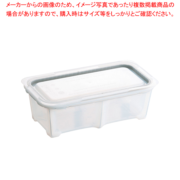 アラベン シリコン GNホテルパン 1/3×100mm 【厨房館】
