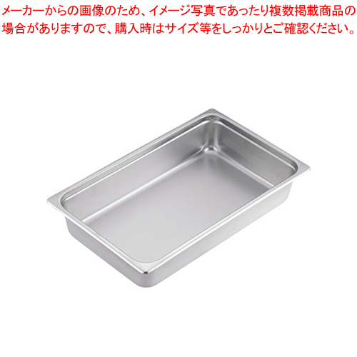 18-8ホテルパン 1/1 200mm 90118 【厨房館】