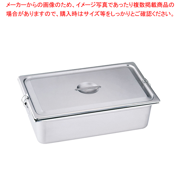 18-8 パッキンフック付ホテルパン 1/1×150mm シリコンゴム 【厨房館】