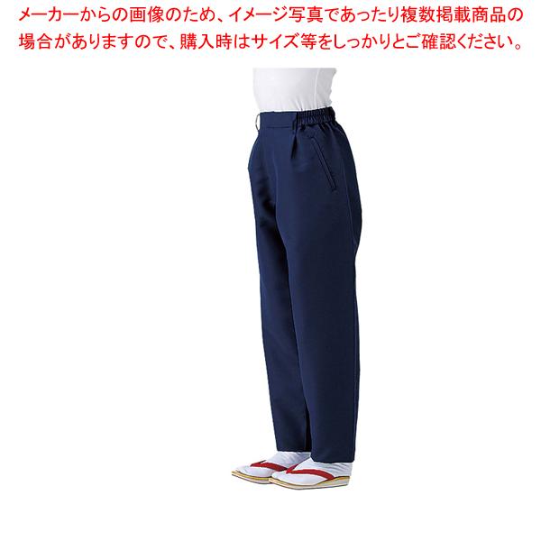 男女兼用和風パンツ SLB951-2 ネイビー M 【厨房館】