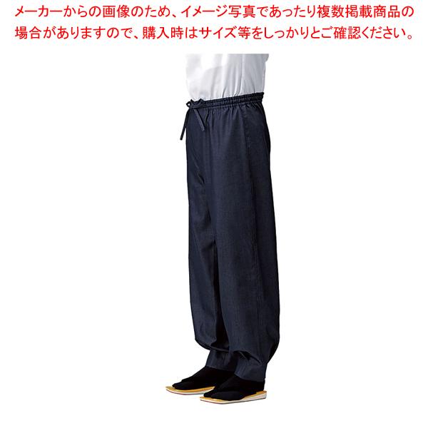 男女兼用ブライトデニムパンツ 紺 SLB674-1 LL 【厨房館】