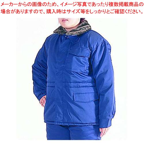 超低温 特殊防寒服MB-102 上衣 LL【 防寒服 】 【厨房館】