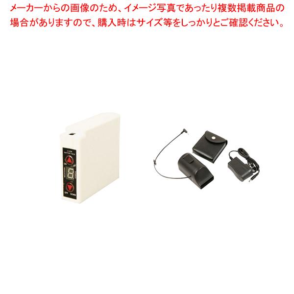 カイテキ ジェットファン EGJ0123 【厨房館】