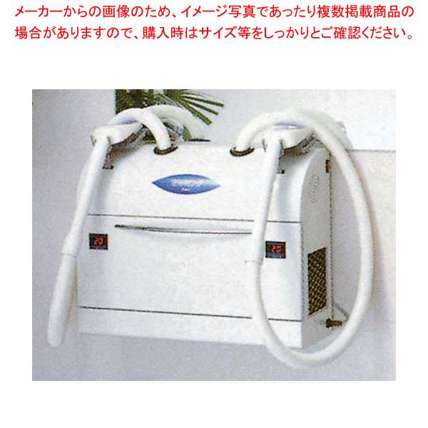 毛髪?塵埃除去機取るミング(2人用)HW-TRC100V用【メーカー直送/代引不可】【厨房館】