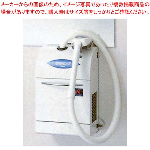 毛髪・塵埃除去機 取るミング(1人用) HW-TRC-S 100V用【 メーカー直送/代引不可 】 【厨房館】