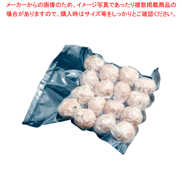 真空包装袋 エスラップ A6-1020(5000枚入)【厨房館】<br>【メーカー直送/代引不可】