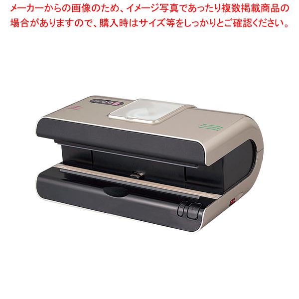 脱気シーラーHIPPO(ヒッポ) AS-V-320 【厨房館】