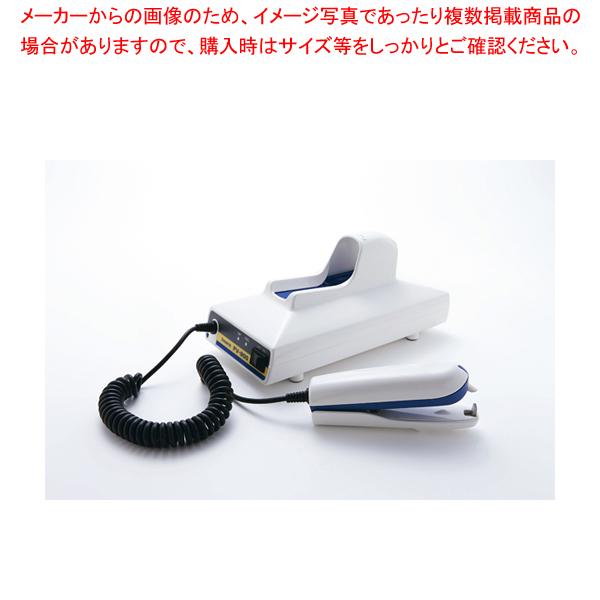 超音波式ポイント溶着器 ウルトラシーラー FV900-01 【厨房館】