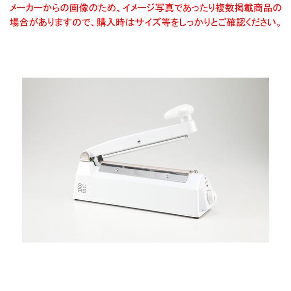 シュアー 卓上シーラー NL-202J ホワイト 【厨房館】