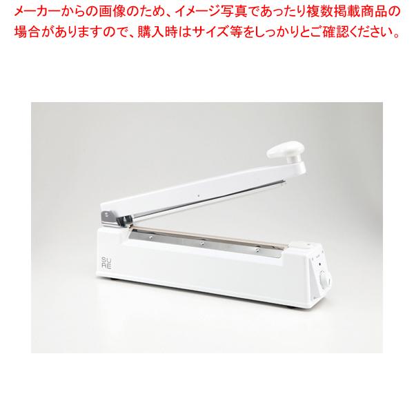 シュアー 卓上シーラー NL-302J ホワイト 【厨房館】
