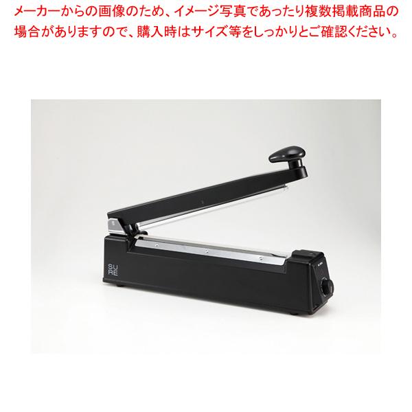 シュアー 卓上シーラー NL-302J ブラック 【厨房館】