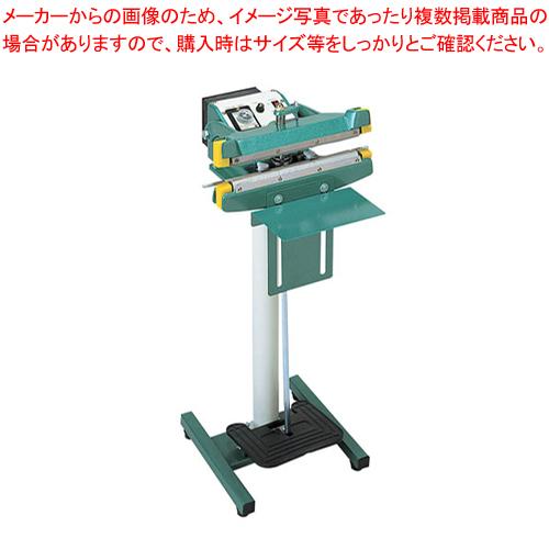 電子式足踏上下段インパルスシーラー CHB-300【厨房館】【メーカー直送/代引不可】