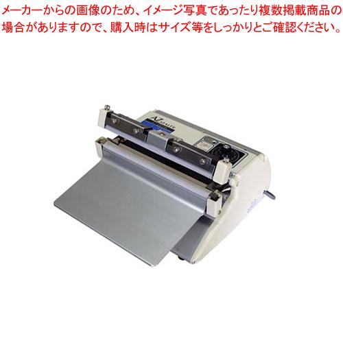 電子式AZソフトシーラー AZ-300W (厚物ガゼット袋用) 【厨房館】