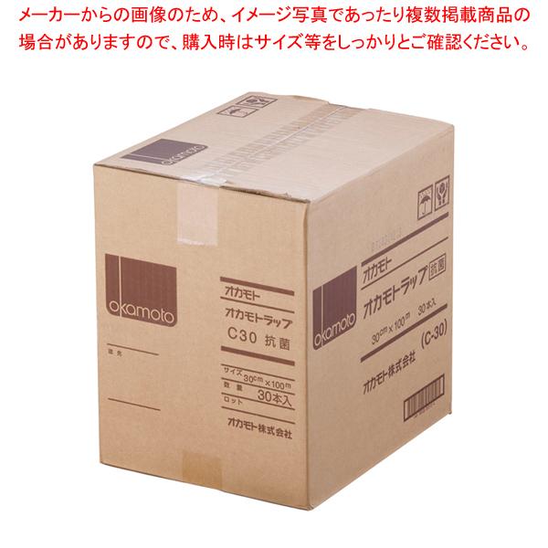 抗菌オカモトラップ業務用 幅30cm (ケース単位30本入) 【厨房館】