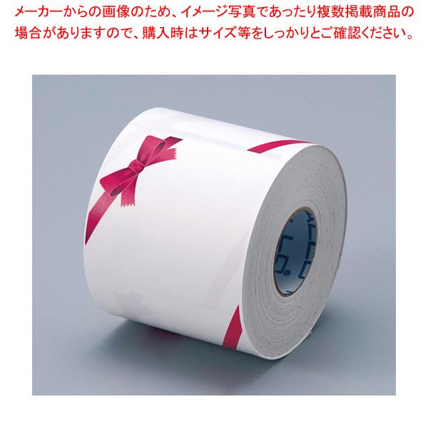 TokiPri専用クーポンロール紙 CPN107(20巻入)【 メーカー直送/後払い決済不可 】 【厨房館】