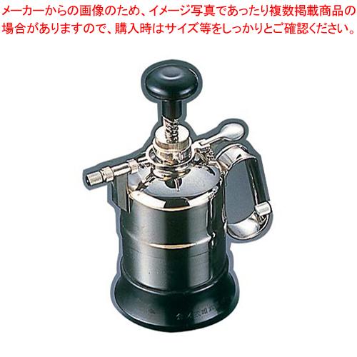 クロームメッキ噴霧器 防水型 小型(400cc)【 衛生用スプレー 】 【厨房館】