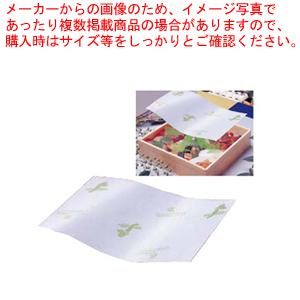 日持ち向上シート ワサパワー 300×300(2000枚入)【 調理シート 】 【厨房館】