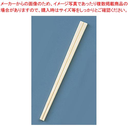 割箸 アスペン元禄 18cm (1ケース5000膳入)【 お弁当 割りばし 】 【厨房館】