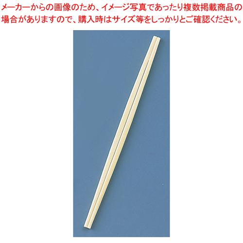 割箸 竹利久 24cm (1ケース3000膳入)【 お弁当 割りばし 】 【厨房館】