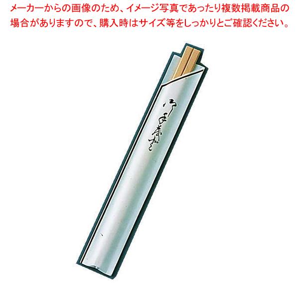 割箸袋入 茶線 白樺元禄 20.5cm (1ケース100膳×40入)【 お弁当 割りばし 】 【厨房館】