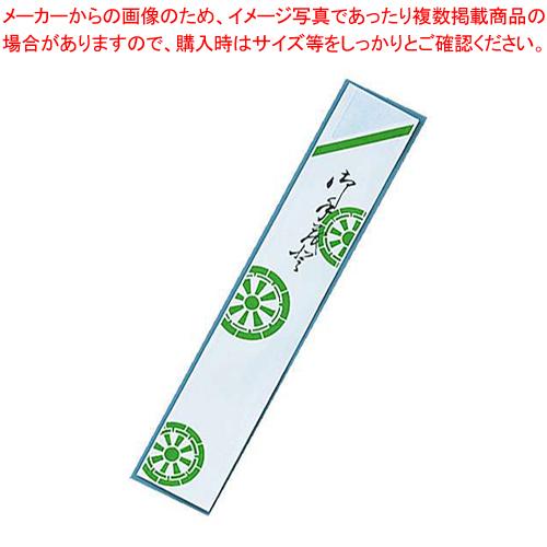 箸袋 御所車 (1ケース40000枚入)【 箸袋 】 【厨房館】