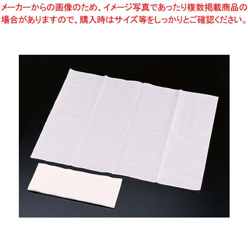 紙2枚重ね8ッ折ナフキン (1ケース2000枚入)【 ナフキンスタンド 】 【厨房館】